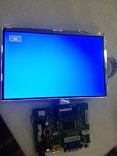 HSD070PWW1 Han color 7 inch bright IPS DIY LCD monitor screen projection shell material