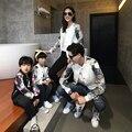 Леопардовые куртки для всей семьи.