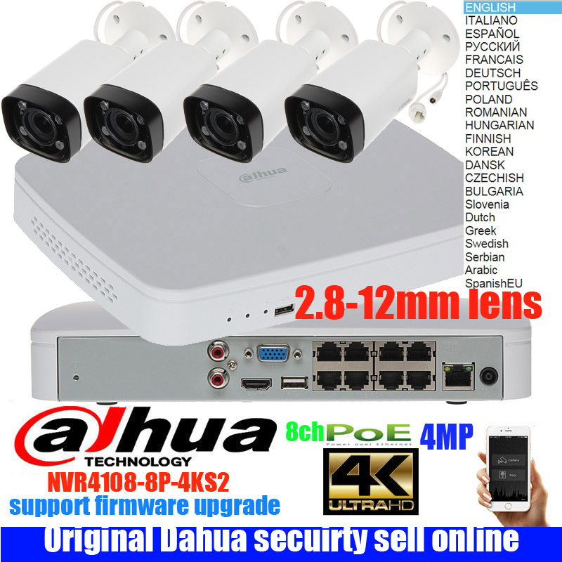 H.265 dahua língua mutil 4 PCS 4MP IPC-HFW4431R-Z zoom IP de Rede CCTV Sistema de Câmera de Segurança POE 8CH NVR4108-8p-4KS2 kits
