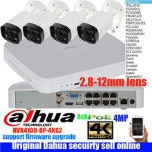 H.265 dahua mutil язык 4 шт 4MP IPC-HFW4431R-Z зум IP-сети видеонаблюдения Камера Системы 8CH POE NVR4108-8p-4KS2 комплекты