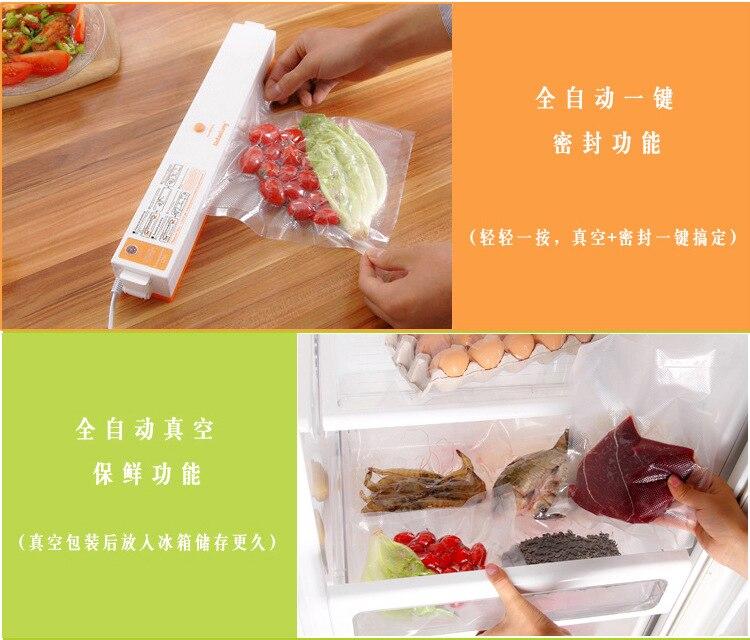 Automatyczna elektryczna maszyna do pakowania żywności próżniowej - Urządzenia kuchenne - Zdjęcie 6