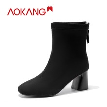 AOKANG Winter Ankle Boots for Women Flock Square Toe Thick High Heels Boots Women Fashion Sexy High Quality Zipper Boots стоимость