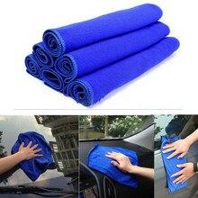 7 шт. синие высококачественные из микрофибры синие впитывающие моющиеся полотенца для авто Уход полотенца для чистки из микрофибры многофункциональное полотенце# P5