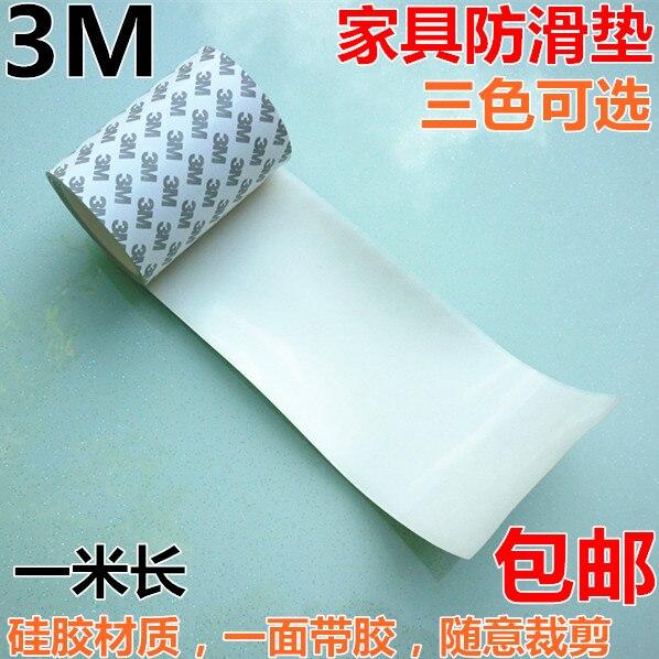 Sofa Sofa Foot Mat Antiskid Mat Foot Sofa Bed Mat Mat Silicone Rubber Pad  Pad Furniture