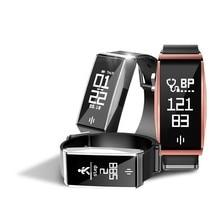 MATEYOU smart bracelet blood pressure heart rate bluetooth waterproof sports plan steps silicone wristwatch watch