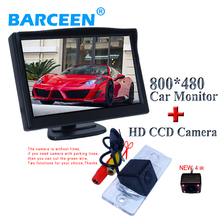 5″Desktop car  monitor+ car rear view camera 4 ir fit for VW Touareg / Polo Sedan / Cayenne
