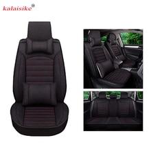 Kalaisike льна универсальное автокресло крышка для Lifan все модели X50 320 330 520X60 720 620 820 620EV 630 530 Тюнинг автомобилей