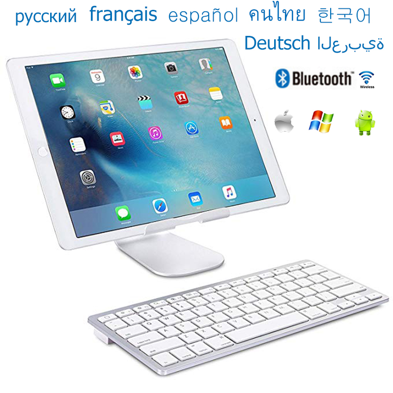 Russian French Spanish Wireless Bluetooth 3.0 keyboard for Iphone Android Tablet PC MINI keyboard for iPad Series iOS System image
