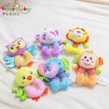 Newborn Hand Ring Cartoon Round Rattle Baby Toys Cute Children Doll Soft Animal Toy Plush Gifts Elephant Monkey Lion 6 12 Months