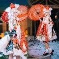 Touhou Project Inubashiri Momiji Kimono Corto Plisado Hell Dojin Cosplay