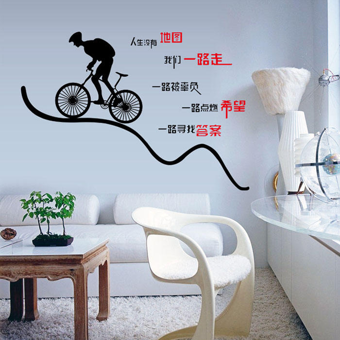 Fundecor diy home decor life mentality chinese character for Life is good home decor