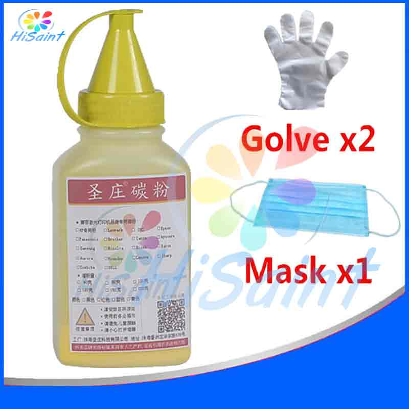 HOT[Hisaint] Yellow Toner Powder For Brother TN210/230/240/270/290 HL3040/3045/3070CW Cartridge New Arrivals