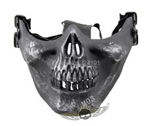 Airsoft  Gun half Face Protect M03 skeleton mask, party mask