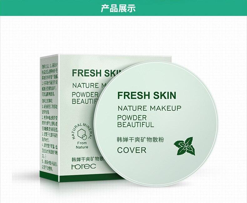 Natürliche Gesicht Make-Up Öl Steuerung Lange Anhaltende Schönheit Haut Make Up Concealer Lose Pulver