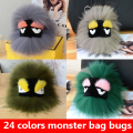 22cm Real Fox Fur Pom Poms Bag Bug Little Monster Bag Bugs Charm Genuine Fox Fur Pompom Keychain Bag Charm Car Luxury Pendant