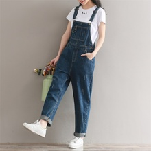 Pengpious 2018 Retro washed straps wide-legged slacks denim jumpsuit with buckles