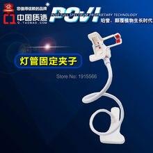 Soporte ajustar móvil holder clip para Tubo llevado Crece La Luz 360 de Rotación de Montaje Para El sistema Hidropónico crece la tienda de efecto invernadero