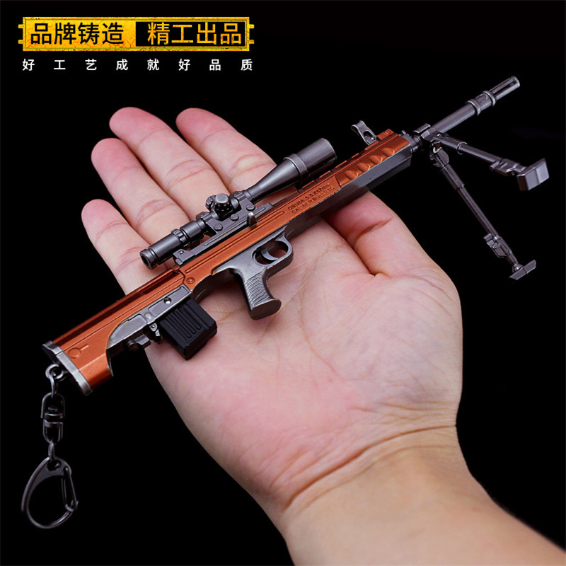 88 rosewood Game Playerunknown's Battlegrounds 3D Keychain PUBG Keyring saucepan Pendant funny kids Toy gun accessories