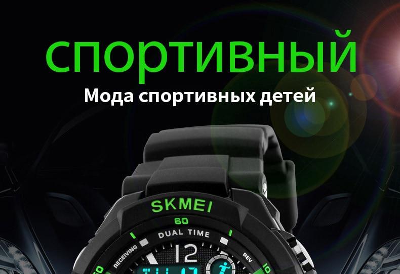 0931-Russian_01