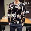 2017 New Men Long Sleeve T Shirts Plus Size Chinese Style Flower Bird Pattern T Shirts