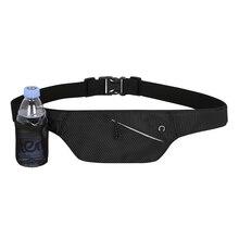 NEWBOLER Running Belt Bag Women Men Sport Walking Waist Run Bag For Phone Outdoor Waterproof Running Bag With Water Bottle