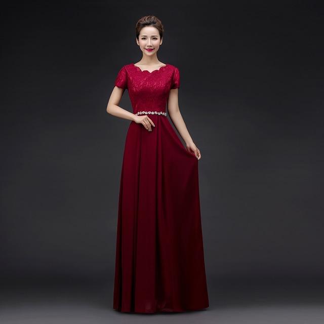 Autumn Evening Dresses