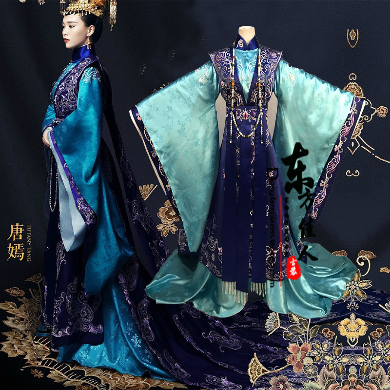 Empress Gorgeous Embroidery Blue Costume For Newest TV Play The Princess WeiYoung Actress Tang Yan Women's Costume