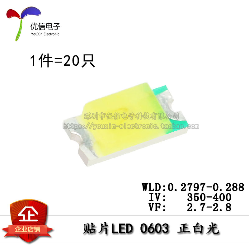 0603 SMD LED Bright White White Light LED Positive White (20pcs/lot)