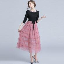 فستان حفلة أنيق من التل الراقي جديد الأزياء الكورية