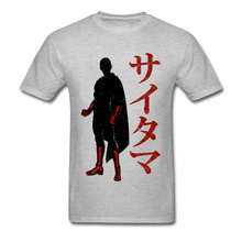 Lethal Punch One Punch Man Tee