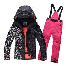 TWO pieces sport suit female outdoor sport suit women winter ski snow suit top hoodie jacket