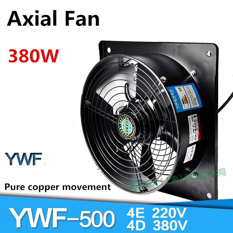 YWF4E-500 YWF4D-500 Square Outer Rotor Axial Fan Industrial Cabinet Cooling Blower Fan 380 / 220v