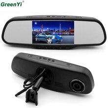 Cheapest prices HD 5″ Full 1920x1080P Car Dual Lens DVR Camera Black Box DVR Mirror Monitor Wide Dynamic Range Warning Vehicle Ahead Distance