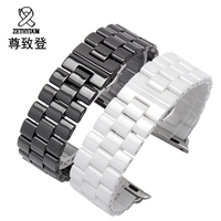 New arrival pearl ceramics watch bands 22mm 24mm quality ceramics bracelet for Iwatch 1 2 38mm 42mm
