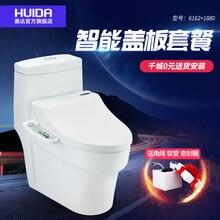 Туалеты унисекс казань