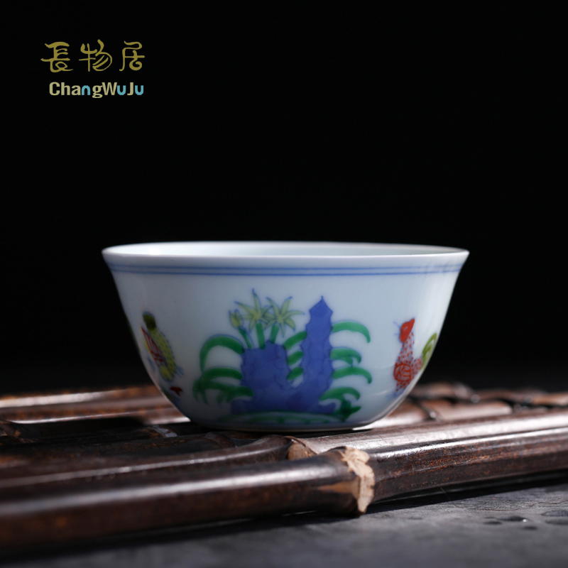 Changwuju in Jingdezhen Cups & Saucers handmade Kung-Fu tea ware of the blue and white clashing colour tea cup for host use