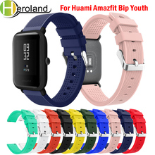 20mm Watch Strap For Huami Amazfit Bip Youth Watchband Replace for BIT Lite wrist Bracelet Soft Silicone