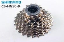 6e2162ab2ed SHIMANO TIAGRA HG50-9 Cassettes Road Bike 9 Speeds Bicycle Freewheels  12-25T 11