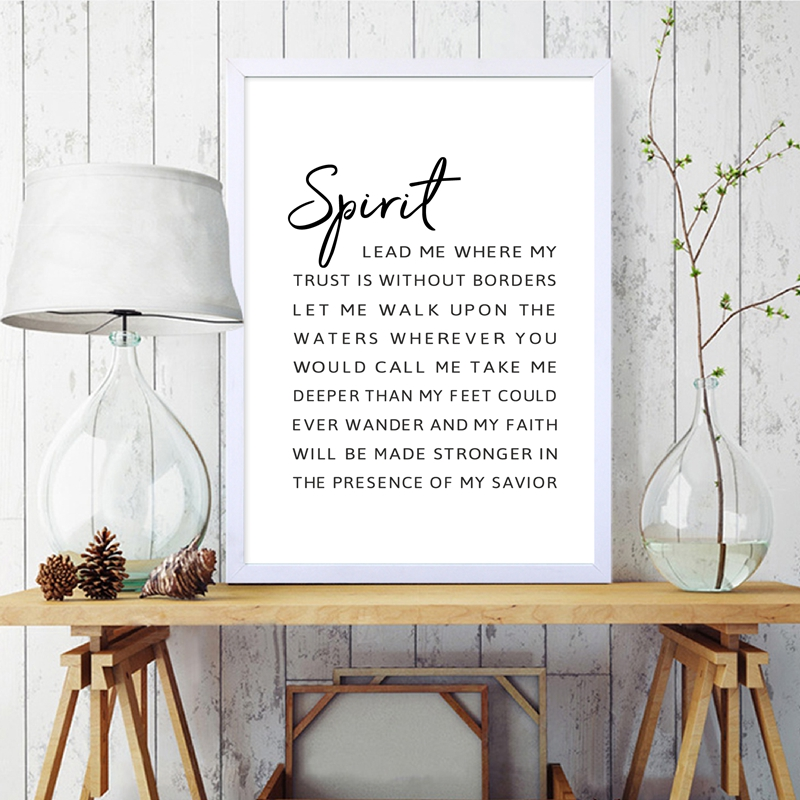 Spirit Lead Me Where My Trust is Without Borders Canvas Art Print Inspirational Song Lyrics Painting Gallery Wall Home Decor image