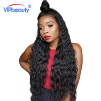 Vip beauty Brazilian Water Wave Human Hair Bundles Remy Hair Extension Natural Color 1 Pcs/Lot can buy 3 or 4 bundles