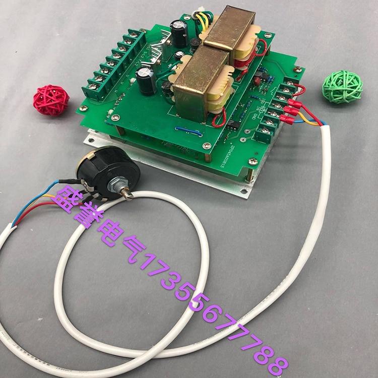 Высокомоментный электродвигательпостоянного тока Скорость регулятор Управление доска 220 V Скорость регулятор мешок делая машину Скорость