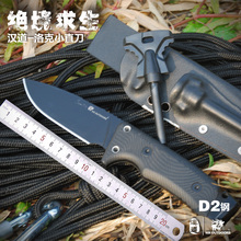 HX Outdoors Survival Hunting Knife Fixed D2 Steel Blade Tactical Knives Huntsman Camping Fishing Knifes Belt EDC Free Shipping