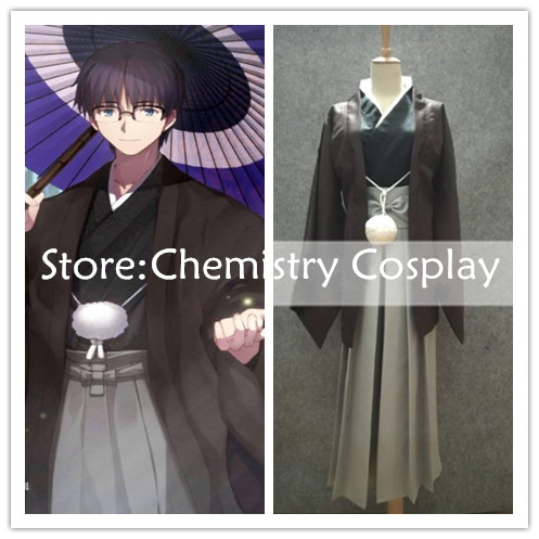Kara no Kyokai The Garden of Sinners Mikiya Kokutou Cosplay Costume