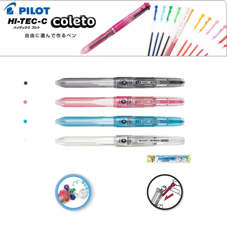 (Refills Not Include) Pilot Hi-Tec-C Coleto 4 Color Multi Pen Body Component (Can Hold 4 Refills) BLLH-CLT4
