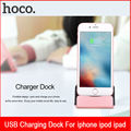 Desktop Mobile Phone Charger for iPhone SE 5S 6 6S 7 Plus 8 Pin for Lightning USB Docking Data Transfer Sync Cradle Station