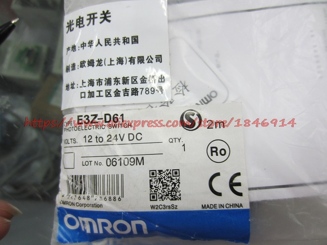 FREE SHIP Omron NEW E3Z-R61 Photoelectric Switch Sensor w// Built-in Amplifier