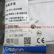 Фотоэлектрический датчик E3Z-D61 E3Z-R61 E3Z-D62 E3Z-D81 E3Z-R81 E3Z-D82