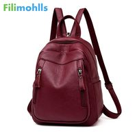 High Quality Leather Backpack Woman New Arrival Fashion Female Backpack Chest Bag Large Capacity School Bag Women Bags S1703
