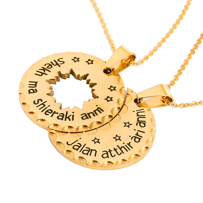 Islamic Muslim Fashion Retro sun moon letter god pendant Necklace Long Sweater Chain Unisex Jewelry Gifts Silver Stainless Steel