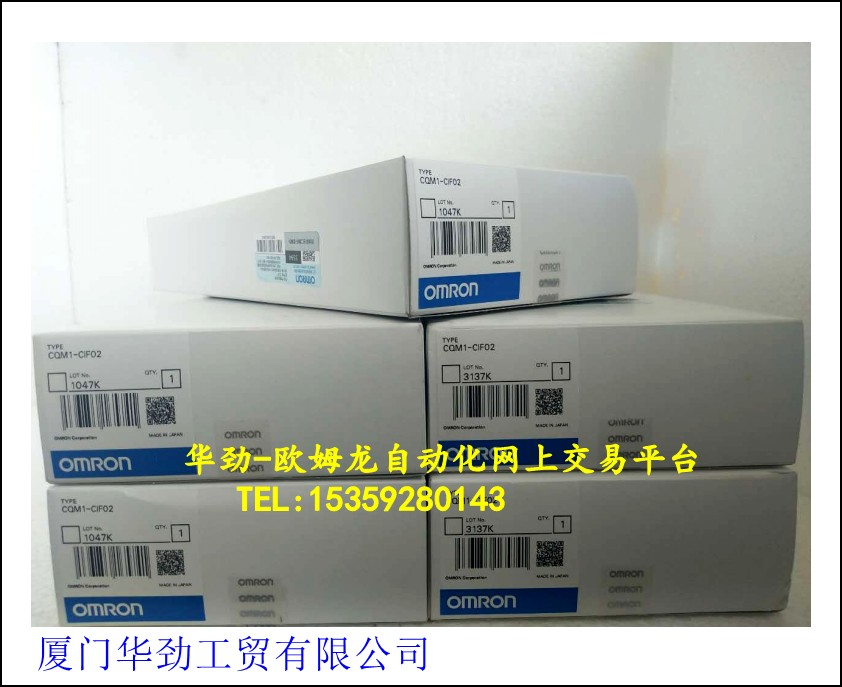 LY2N-J DC24 +PTF08A-E   Wide 8-pin Relay Socket Base Stock